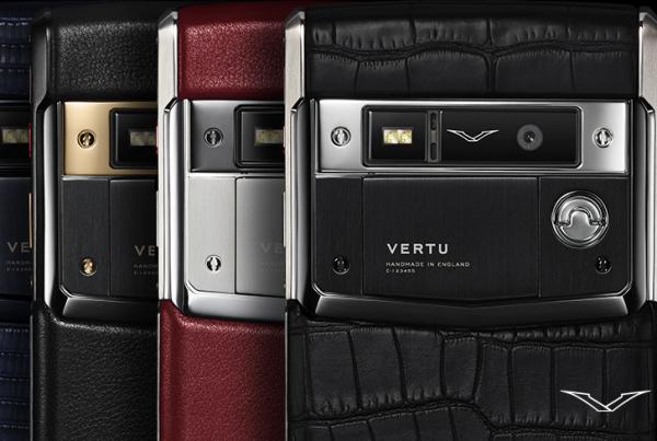 portfolio-VERTU accesorios_1